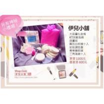 彩妝工具組合 201605206-MAKE-S2-20