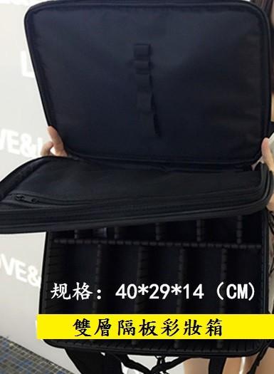 雙層*刷袋*隔板彩妝箱 20151076-BOX-Tiff-36